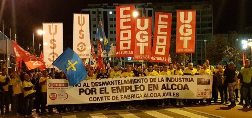 USO pide la expropiación de Alu Ibérica, antigua Alcoa. Sindicato USO-Asturias